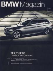 BMW Magazin Das Ohr